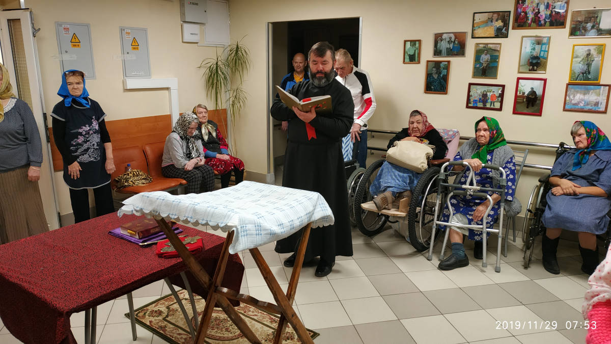Литургия в Климовском доме интернате
