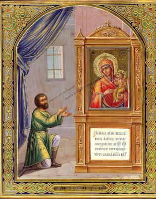 Икона Нечаянная Радость