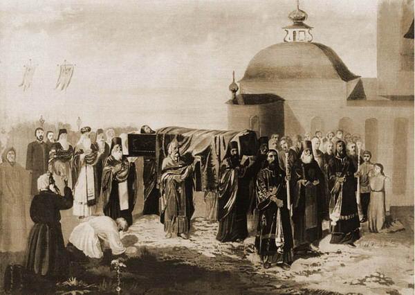 Перенесение мощей святого Симеона