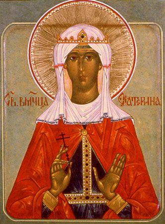 Святая мученица Екатерина - икона