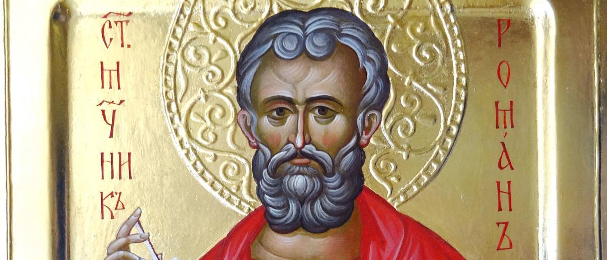 Святой мученик Роман - фрагмент иконы