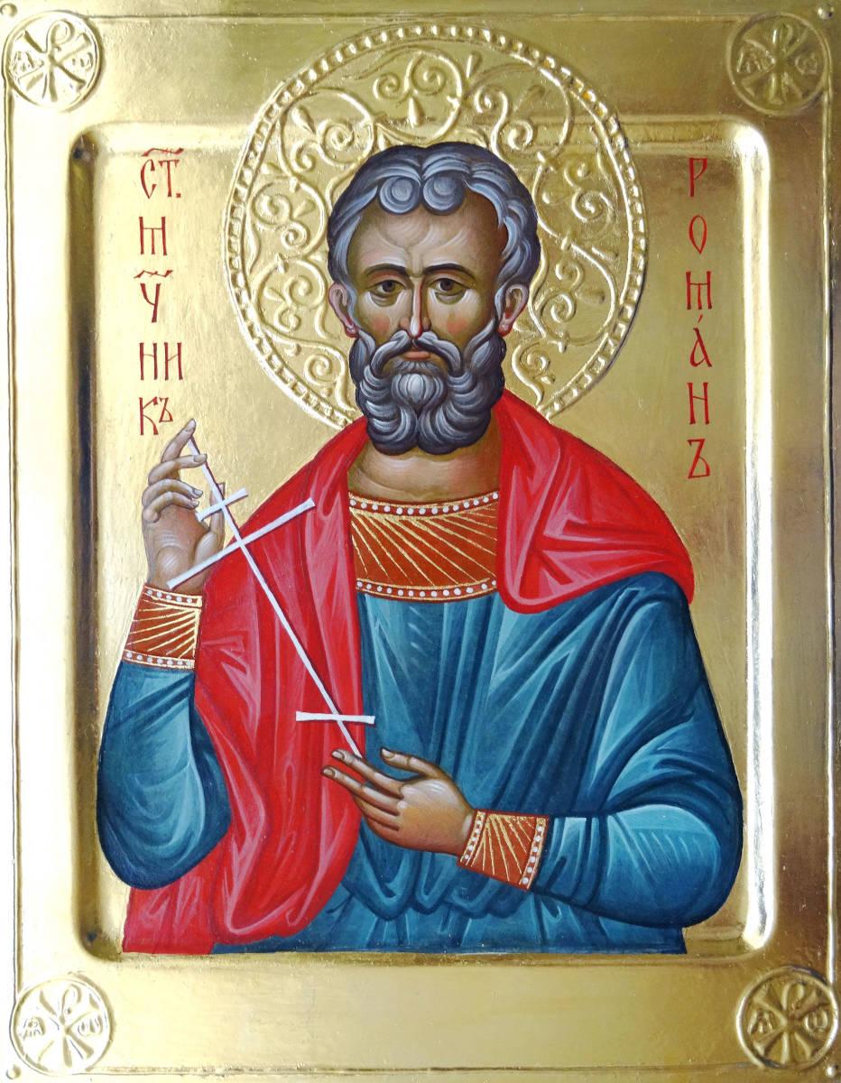 Святой мученик Роман - икона