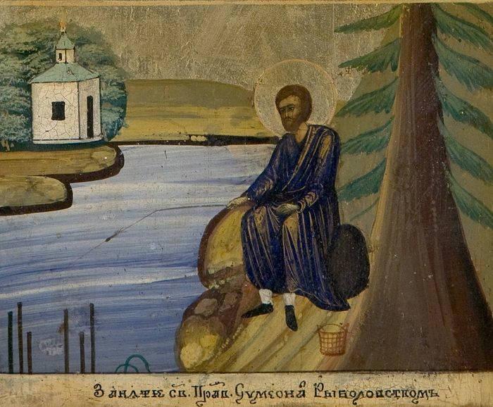 Святой Симеон удит рыбу