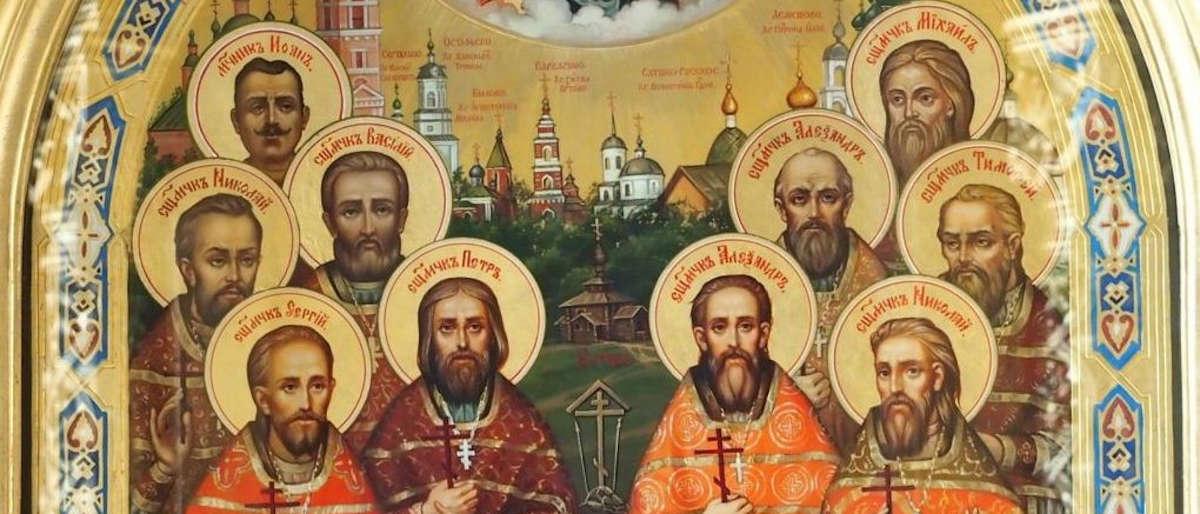 Новомученики Подольские - фрагмент иконы