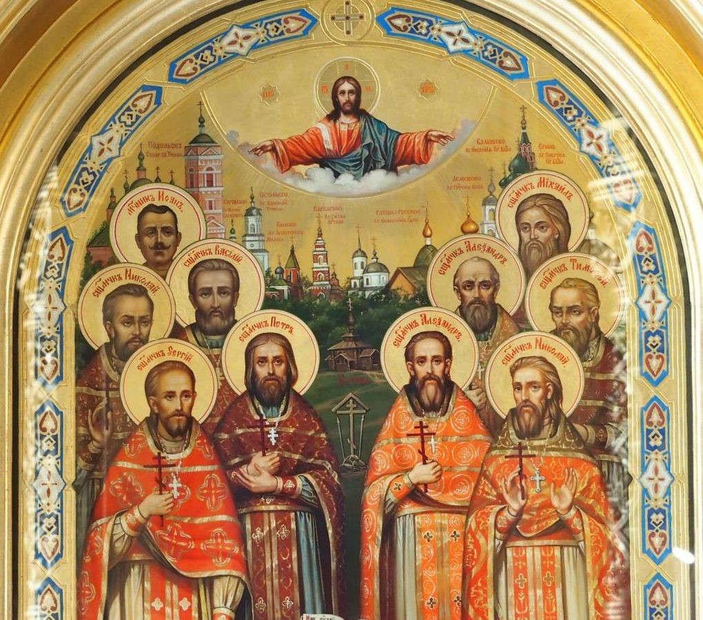 Новомученики Подольские - икона