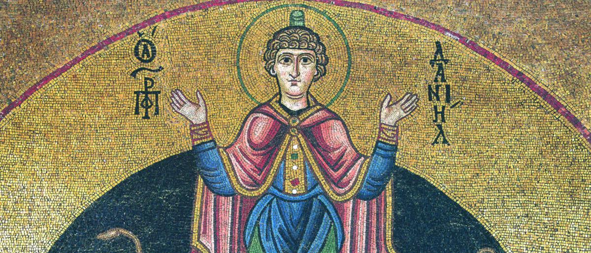 Святой пророк Даниил