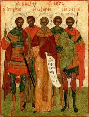 Святые мученики Евстратий, Авксентий, Евгений, Мардарий и Орест Севастийский