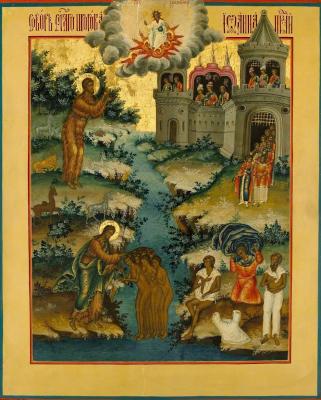 Собор Иоанна Предтечи - икона