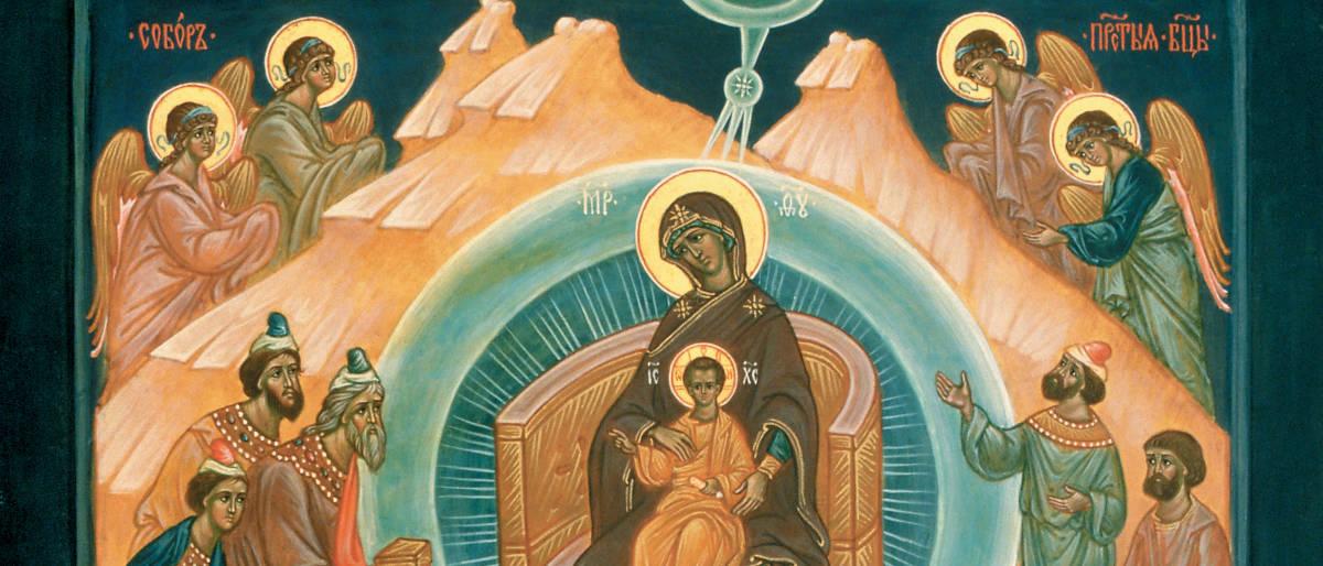 Собор Пресвятой Богородицы - фрагмент иконы