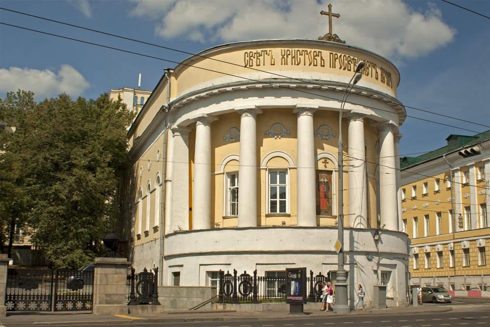 Храм святой Татианы при МГУ