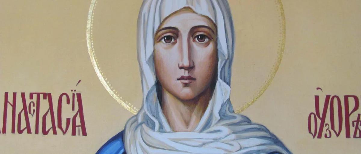 Святая Анастасия - фрагмент иконы