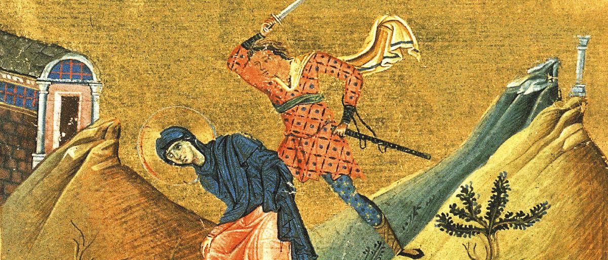 Казнь святой Татианы
