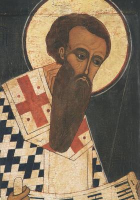 Святитель Василий Великий - икона