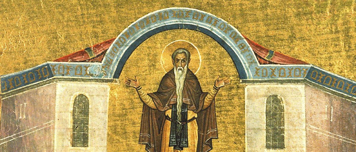 Святой Евфимий - фрагмент иконы