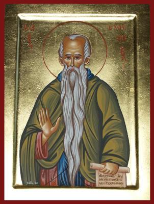 Святой Евфимий - икона