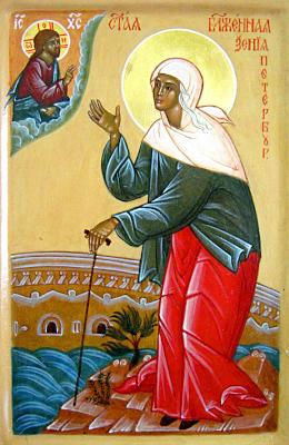 Святая Ксения - икона