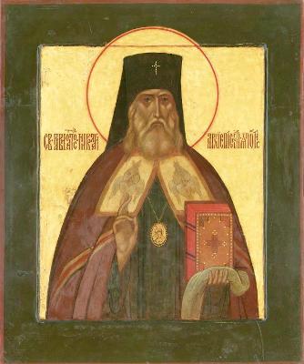 Святой Николай Японский - икона