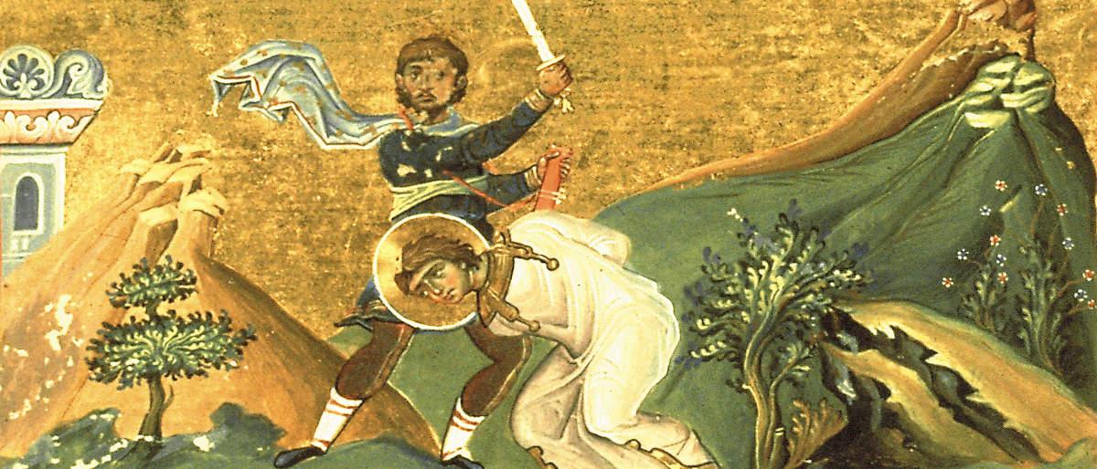Казнь святого мученика Трифона