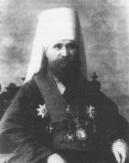 Митрополит Владимир - фотография
