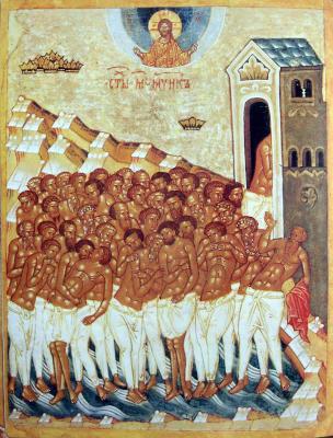 40 Севастийских мучеников - икона