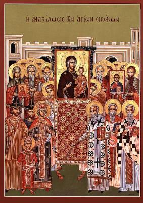Торжество Православия - икона