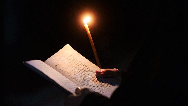 Чтение канона