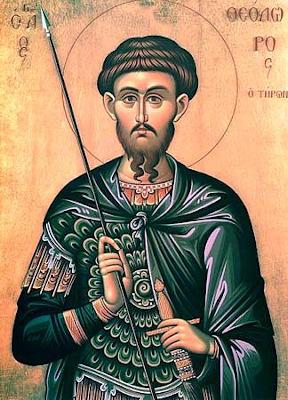 Святой Феодор Тирон - икона