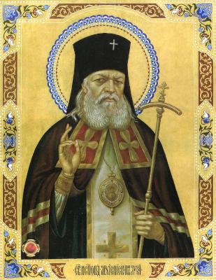 Святитель Лука Крымский - икона