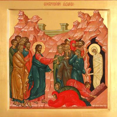 Воскрешение Лазарево - икона