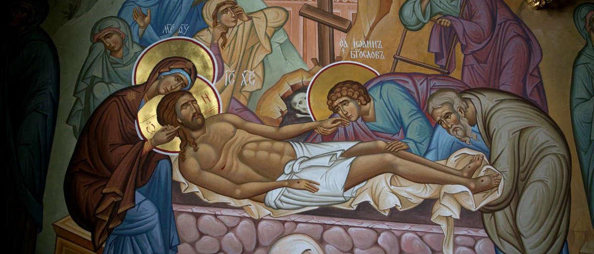 Снятие с Креста