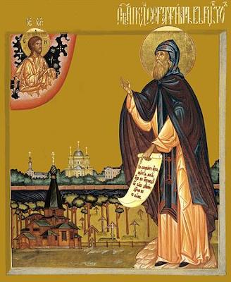 Святой Серафим Вырицкий - икона