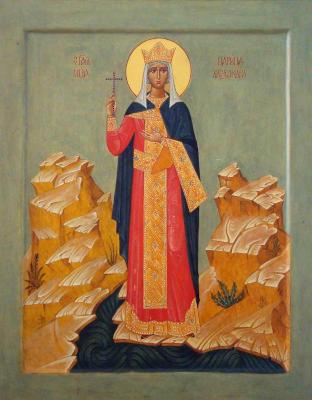 Святая царица Александра - икона