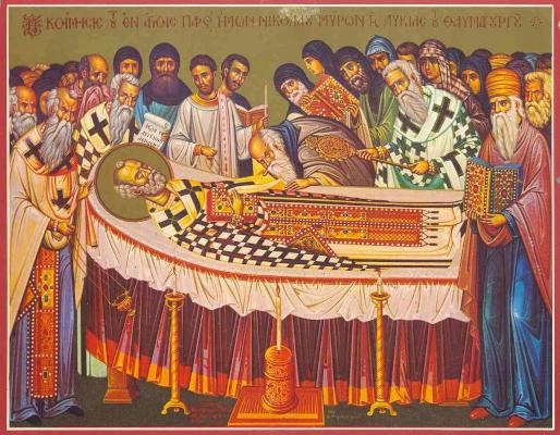 Перенесение мощей свт Николая - икона