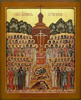Собор новомучеников Бутовских