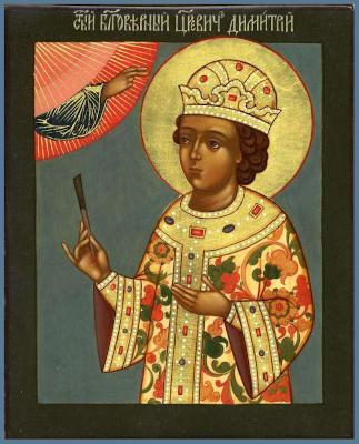 Святой царевич Димитрий - икона