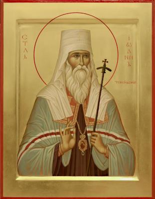 Святитель Иоанн Тобольский - икона