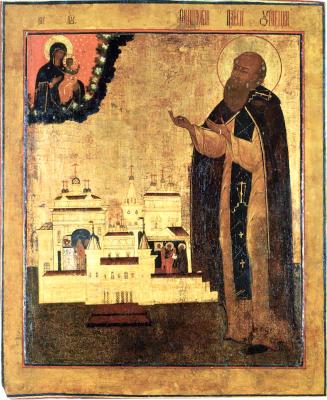 Святой Паисий Угличский - икона