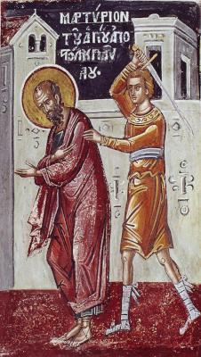 Усечение апостола Петра - икона
