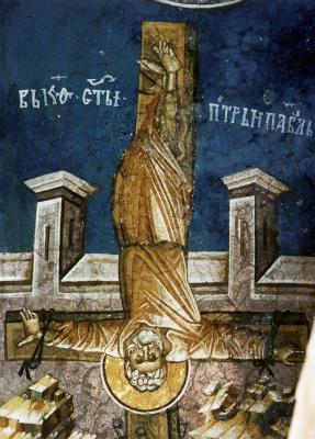 Распятие апостола Петра - икона