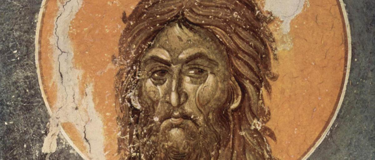 Св Иоанн Предтеча - фрагмент фрески