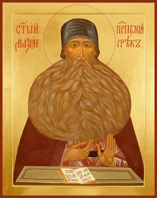 Святой Максим Грек - икона