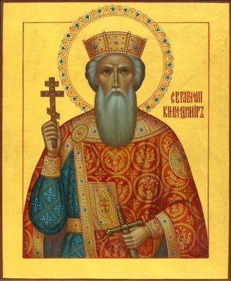Святой князь Владимир - икона