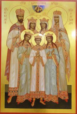 Свв Царственные Страстотерпцы - икона
