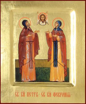 Святые Петр и Феврония - икона