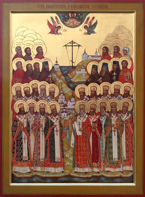 Собор Новомучеников Соловецких