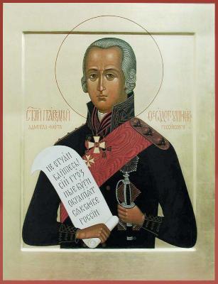 Св Феодор Ушаков - икона