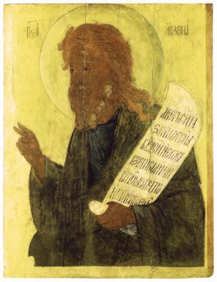 Св пророк Иезекииль - икона