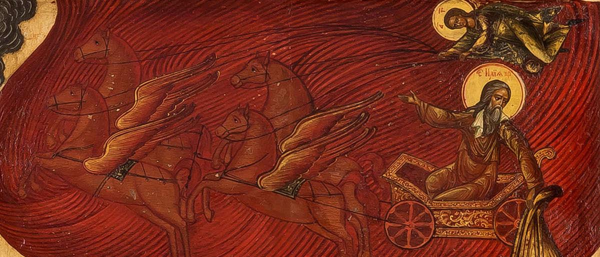 Пророк Илия в колеснице