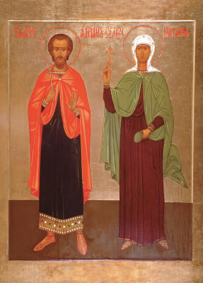 Святые Адриан и Наталия - икона