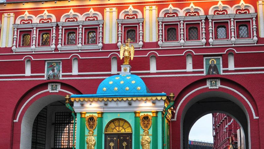Иверская часовня в Москве
